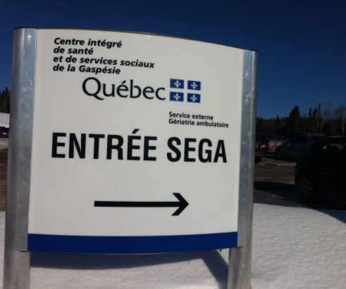 Le SEGA : un centre aux multiples services